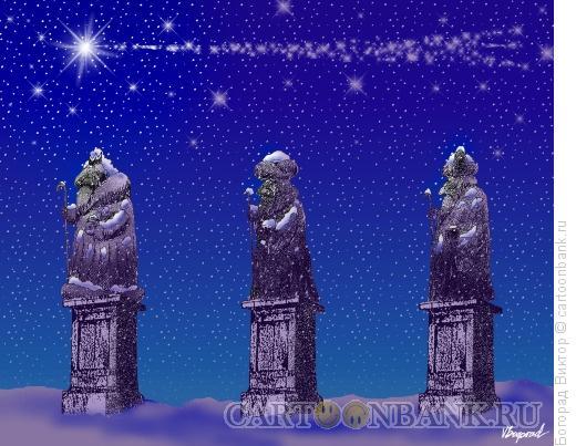 Карикатура: Памятники трем волхвам, Богорад Виктор