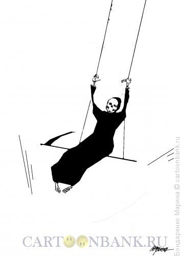 Карикатура: Смерть на  качелях, Бондаренко Марина