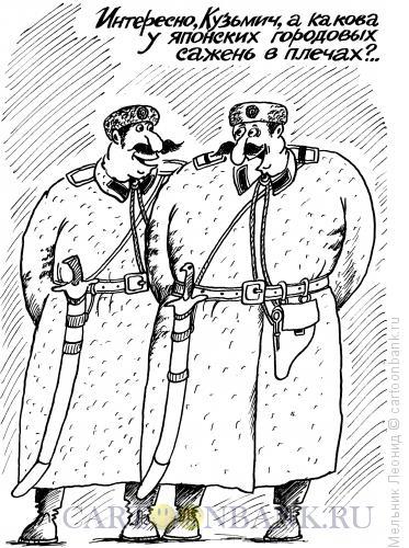Карикатура: Тот еще вопросик!, Мельник Леонид