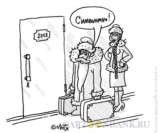 Карикатура: в гостинице, Кононов Дмитрий