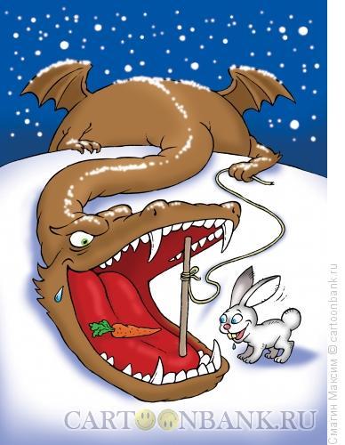 Карикатура: Ловушка для зайца, Смагин Максим