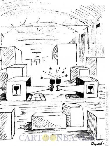 Карикатура: Пьянка на складе, Богорад Виктор