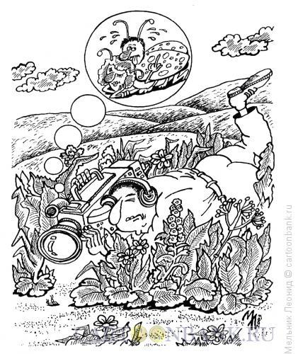 Карикатура: Макросъемка, Мельник Леонид
