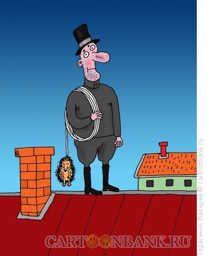 Карикатура: Трубочист, Тарасенко Валерий