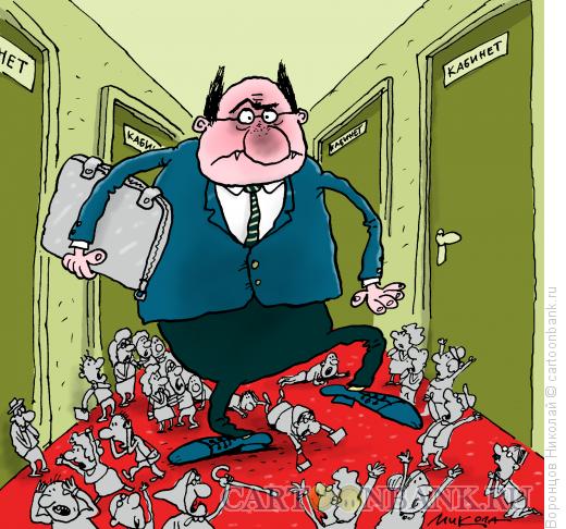 Карикатура: Чиновник, Воронцов Николай