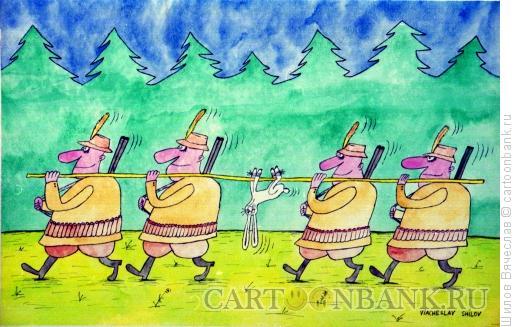 Карикатура: Горе-охотнички, Шилов Вячеслав