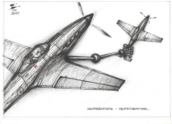 Карикатура: Истребитель - перехватчик ., Юрий Косарев