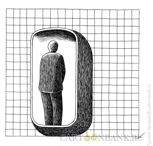 Карикатура: большой писсуар, Гурский Аркадий