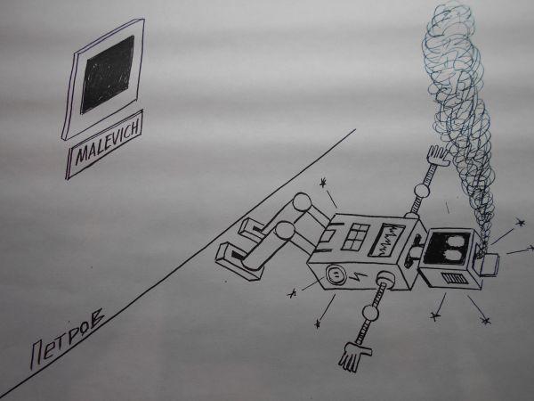 Карикатура: Чёрный квадрат и робот, Петров Александр