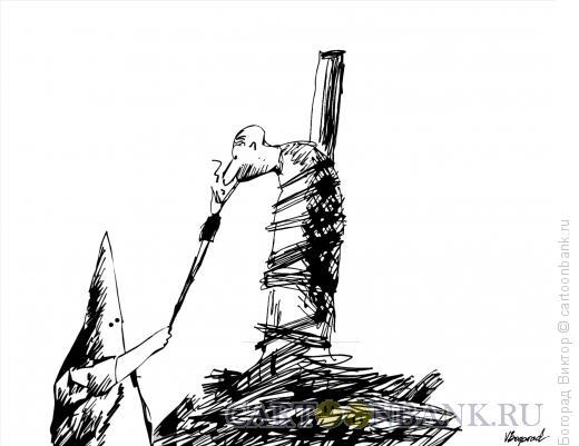 Карикатура: Последнее желание 2, Богорад Виктор