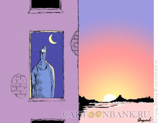 Карикатура: Личная ночь, Богорад Виктор