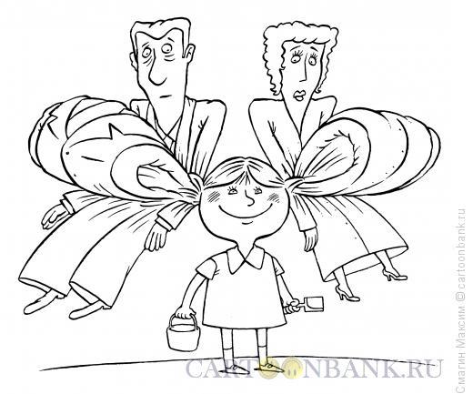 Карикатура: Родительские банты, Смагин Максим