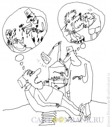 Карикатура: Дантист и пациент, Шилов Вячеслав