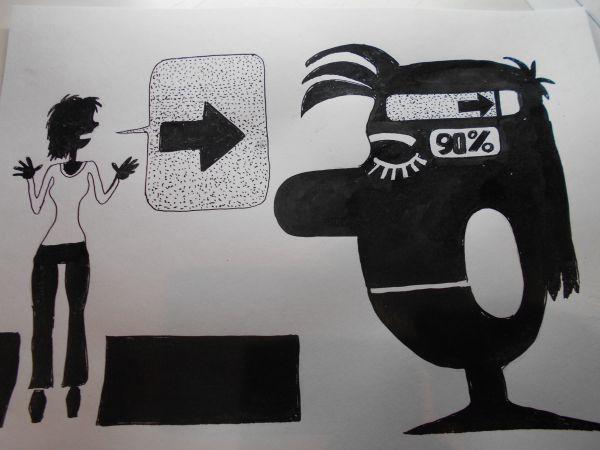Карикатура: Загрузка, Петров Александр