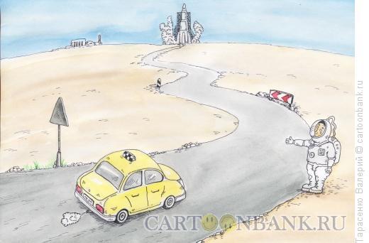 Карикатура: Будни космонавта, Тарасенко Валерий