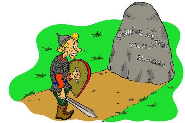 Карикатура: карикатурые, Евгений Гречко