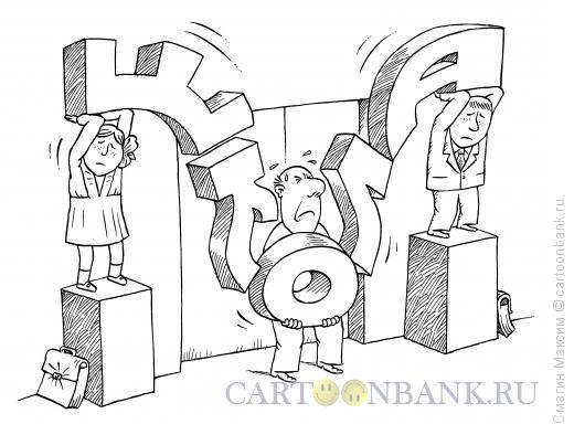 Карикатура: Поддержим школу, Смагин Максим