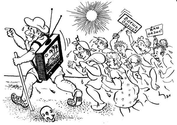 Карикатура: Сила ТВ, Зеркаль Николай Фомич