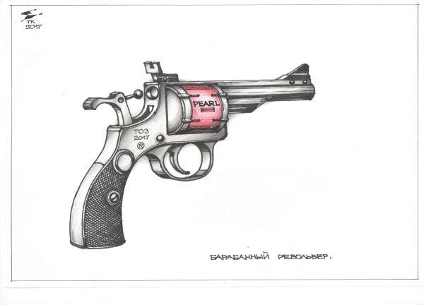 Карикатура: Барабанный револьвер ., Юрий Косарев