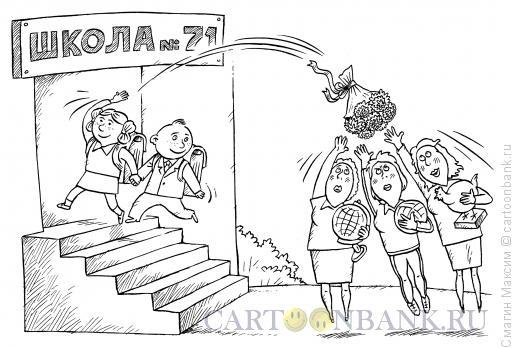 Карикатура: Букет, Смагин Максим