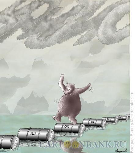 Карикатура: Кризис и Россия, Богорад Виктор