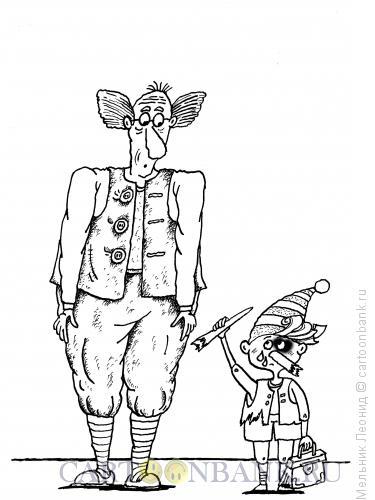 Карикатура: Ходить в школу небезопасно, Мельник Леонид