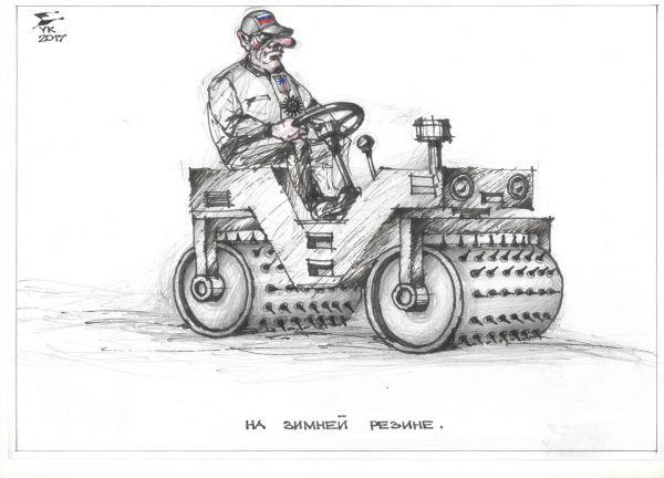 Карикатура: На зимней резине ., Юрий Косарев