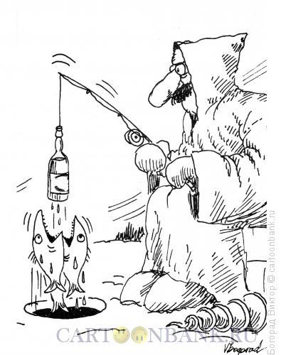Карикатура: Подледная рыбалка, Богорад Виктор