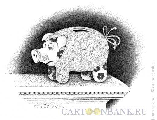 Карикатура: Банк, Шинкар Игорь