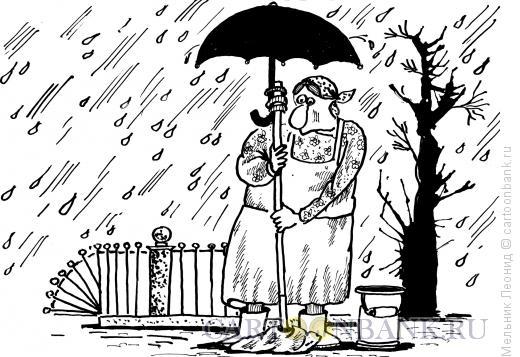 Карикатура: Ноу-хау, Мельник Леонид
