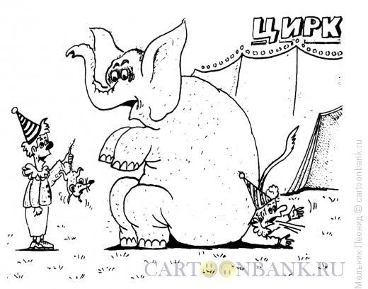 Карикатура: Плохая шутка, Мельник Леонид