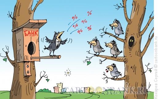 Карикатура: весенние трели, Кокарев Сергей