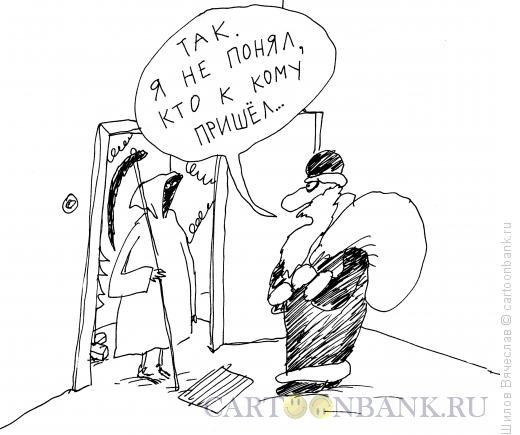 Карикатура: Дед Мороз и Смерть, Шилов Вячеслав