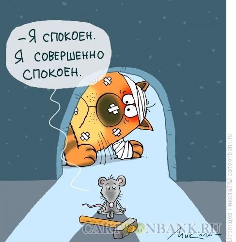 Карикатура: Мантра, Воронцов Николай