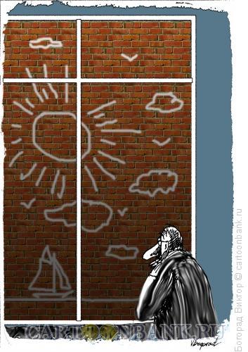 Карикатура: Вид из окна, Богорад Виктор