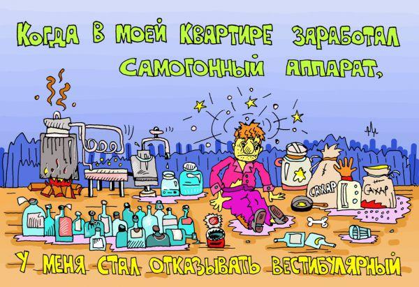 Карикатура: невры надо беречь, leon2008