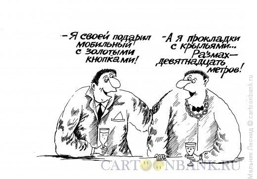 Карикатура: Подарки, Мельник Леонид