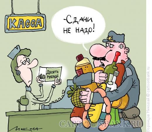 Карикатура: Полицейский, Воронцов Николай