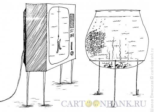 Карикатура: Рыбки, Шилов Вячеслав