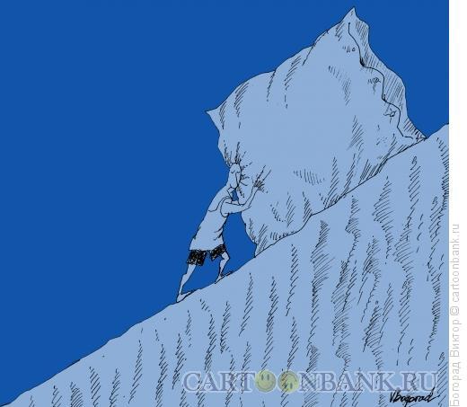 Карикатура: Ночной Сизиф, Богорад Виктор