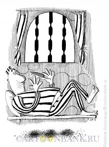 Карикатура: Пилочка, Яковлев Александр