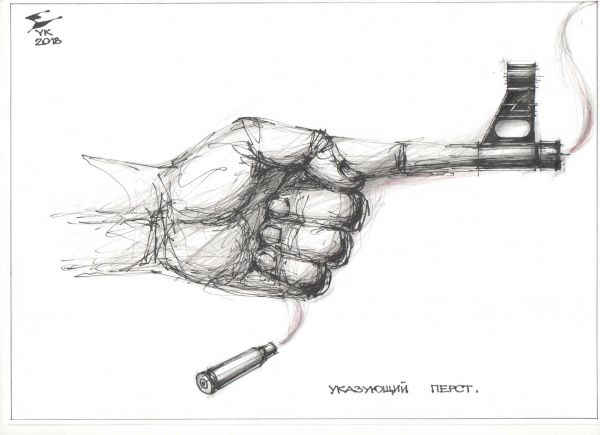 Карикатура: Указующий перст ., Юрий Косарев