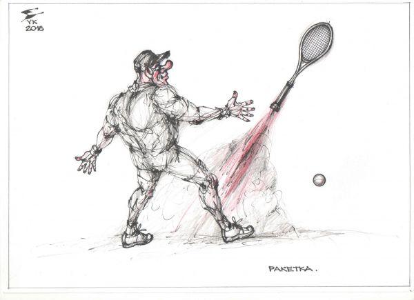 Карикатура: Ракетка ., Юрий Косарев