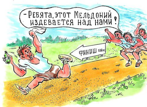 Карикатура: Вперед к победам!, Зеркаль Николай Фомич