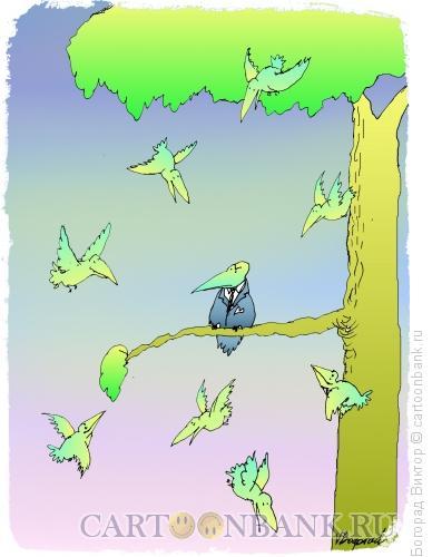 Карикатура: Начальник, Богорад Виктор