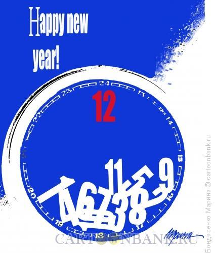 Карикатура: Новый год, Бондаренко Марина