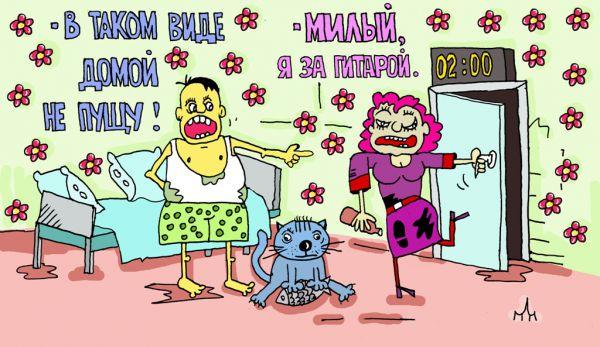 Карикатура: ну тогда ладно..., leon2008