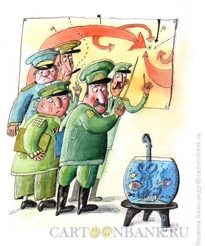Карикатура: Подлодка, Яковлев Александр