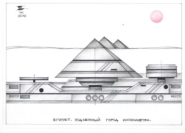 Карикатура: Египет . Подземный город инопланетян ., Юрий Косарев