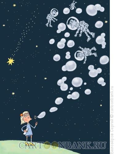 Карикатура: Мыльные пузыри, Белозёров Сергей